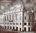 Warsaw Philharmonic - southern facade.jpg