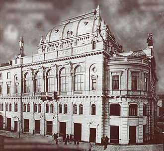 National Philharmonic in Warsaw - Image: Warsaw Philharmonic southern facade