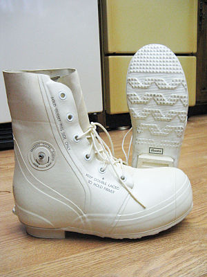 Bunny boots - White Bata bunny boots