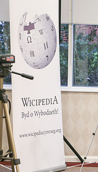 Wicipedia Cymraeg globe banner.jpg