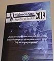 Wikimedia Start R. Srpska 2019 04.jpg