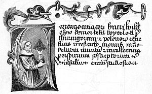 History of philosophy in Poland - Page from a manuscript of De perspectiva, with miniature of its author Witelo
