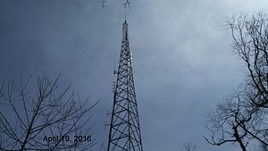 Holston Mountain - Image: Wm 4t amateur radio tower