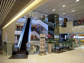 World Trade Centre (Hong Kong) - World Trade Centre Shopping arcade after renovation.