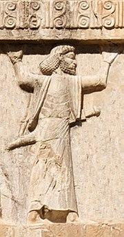 578a06b2a Arab soldier (Old Persian cuneiform: 𐎠𐎼𐎲𐎠𐎹, Arabāya) of the Achaemenid  army, circa 480 BCE. Xerxes I tomb relief.