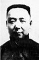 Xiang Chu.jpg