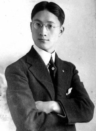 Xu Zhimo - Xu Zhimo