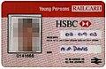 Y-P Railcard HSBC 4-Year.JPG