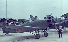 UT-2УТ-2