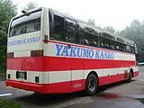 Yakumo kankō H200F 0470rear.JPG