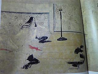 Yamai no Sōshi