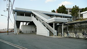 Yamashiro Taga Station west entrance.jpg