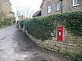 Yeabridge, postbox No. TA13 108 - geograph.org.uk - 1133332.jpg