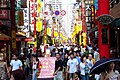 Yokohama Chinatown - Flickr - picdrops.jpg
