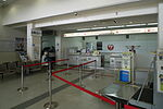 Yonaguni Airport departure lobby.jpg