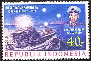 Operation Trikora - Indonesian stamp commemorating the Battle near Vlakke Hoek