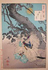 Rainy moon (Uchu no tsuki)