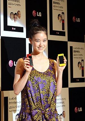 Yū Aoi - Yu Aoi at the LG exhibition fair in 2009