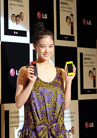 Yū Aoi - Yu Aoi at the LG exhibition fair in 2009