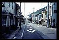 Yunotsu -温泉津- (6843314806).jpg
