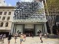 Zara shop at 155 Queen Street, Brisbane.jpeg