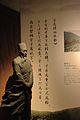 Zhanghuangyan statue in Ningbo Museum.jpg