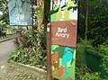 Zoo Negara Malaysia (National Zoo) (103).jpg