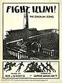 """""""Fight Illini"""" Cover.jpg"""