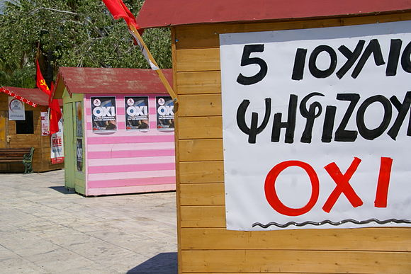 """No"" posters in Athens.jpg"