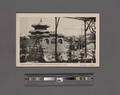 """Temple of heaven"" in the grounds of the Chosen Hotel, Keijo (Seoul), Chosen (NYPL Hades-2359534-4044298).tiff"