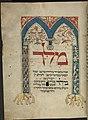 """'מלך אמון' כת""""י לייפציג B.H. 3 עמוד 144א.jpg"""