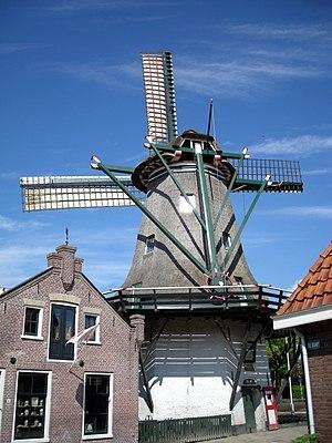 't Lam, Woudsend - Image: 't Lam molen Woudsend 04