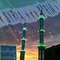 (المسجد الشمالي (مسجد عمر بن الخطاب.jpg