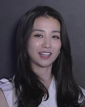 Park Ha-sun - Image: (특별수사 사형수의 편지) 셀럽 엄지척 영상 박하선 58s