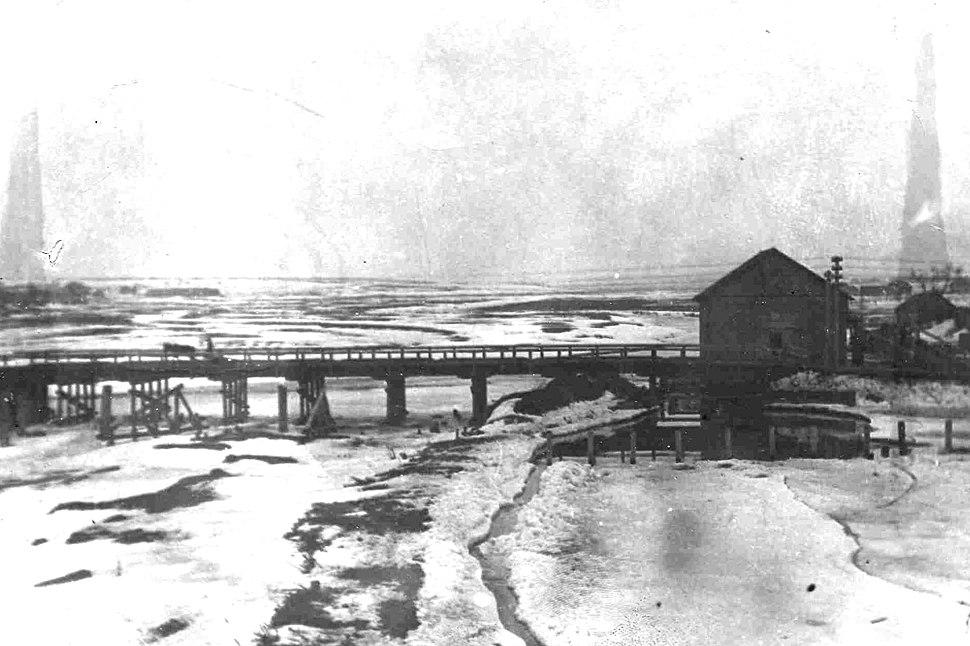 Čavusy, Basia. Чавусы, Бася (1930-49)