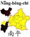 Ǔ-ǐ-súing-chī.png