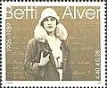 Бетти Альвер на почтовой марке Эстонии 2006 года.jpg