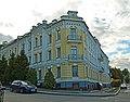 Богодільня Дегтярьова, Андріївська вулиця (Київ), 1 дроб 1.jpg
