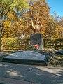 Братська могила на Валу у Чернігові.JPG