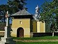 Брідок Церква (Свято-Дмитрівська).jpg