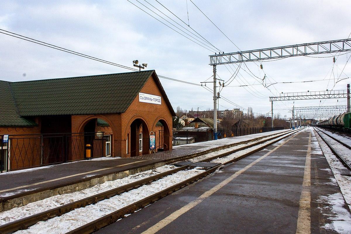 билеты на поезд волгоград сызрань