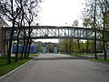 Вход в парк 1 - panoramio.jpg