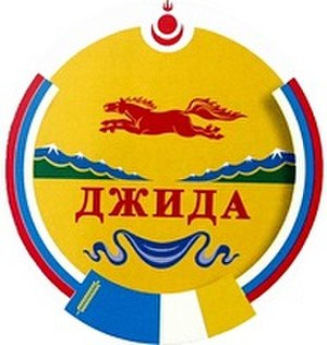 Dzhidinsky District - Image: Герб Джидинского района