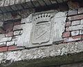 Герб на стене1.jpg