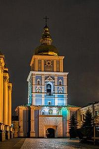 Дзвіниця Михайлівського монастиря.jpg