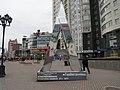 Екатеринбург, ул.Вайнера, артобъект ^Городвотражении, 16.05.2015 - panoramio.jpg