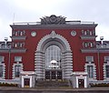 ЖД вокзал в Курске Главный вход.jpg
