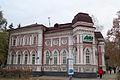 Жилой дом Гагарина 21 17 1.jpg