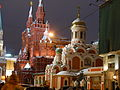 За кулисами Красной площади.jpg