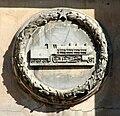 Здание, где раньше находилось управление печорской железной дороги (00e).JPG